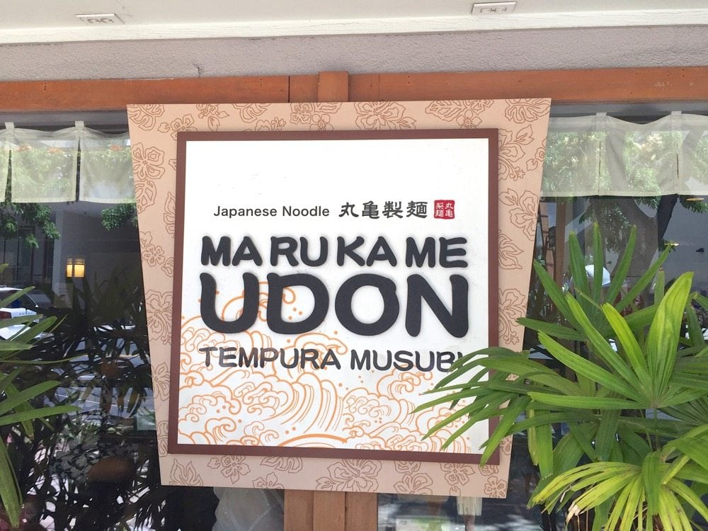 Eating Noodles for Lunch at Marukame Udon in Waikiki